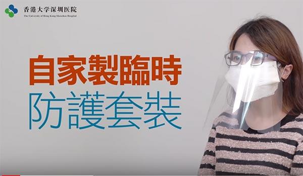 coronavirus-mask-3